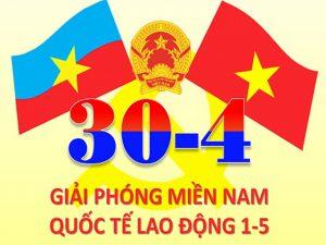 THÔNG BÁO V/v Nghỉ lễ Giỗ Tổ Hùng Vương và Dịp nghỉ lễ ngày Chiến thắng 30/4, ngày Quốc tế Lao động 01/5 năm 2021